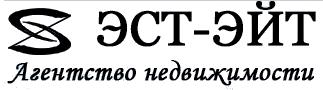 Агентство недвижимости ЭСТ-ЭЙТ